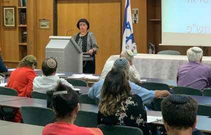 Dr Levmore captivates the Israeli Bar Association