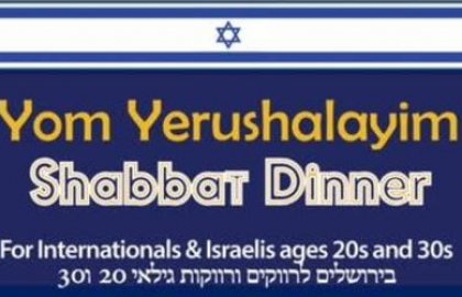 "Yom Yerushalayim Shabbat Dinner!<p class='ctp-wud-title' style= 'font-family:inherit; font-size: 12px; line-height: 13px; margin: 0px; margin-top: 4px;'><span class='wudicon wudicon-category' style='font-size: 12px;'> </span><a href=""http://iyim.org.il/category/iyim-news-and-events/"" rel=""tag"">IYIM NEWS AND EVENTS</a>, <a href=""http://iyim.org.il/category/programs-singles/"" rel=""tag"">Programs - Singles</a></p>"