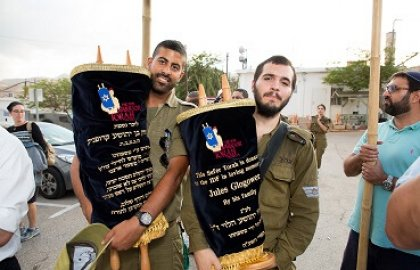 Glogower Family Torah Dedication to the IDF