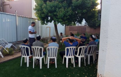 Happenings at the Religious Youth Center of Sderot
