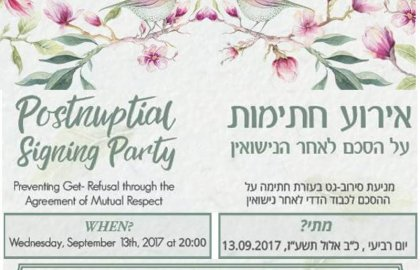Postnuptial Signing Party in the Times of Israel