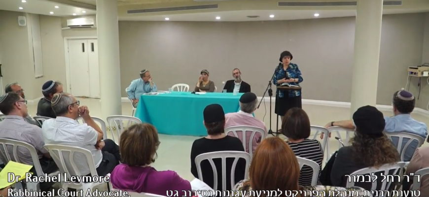 Prenup Educational Panel <br>June 5, 2018 – Beit Shemesh</br>