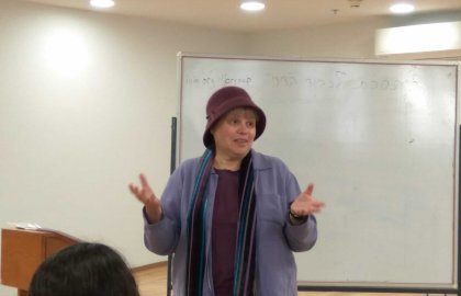 Agunah Day Lecture at Bar Ilan Midrasha
