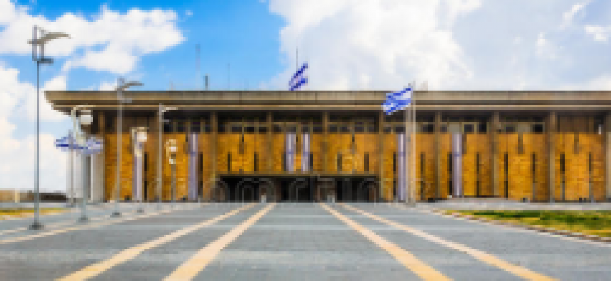 Dr. Levmore makes waves at the Knesset
