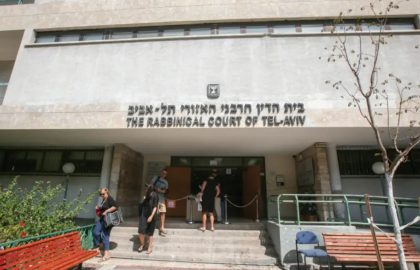 Is the Rabbinical Court's Best Good Enough?